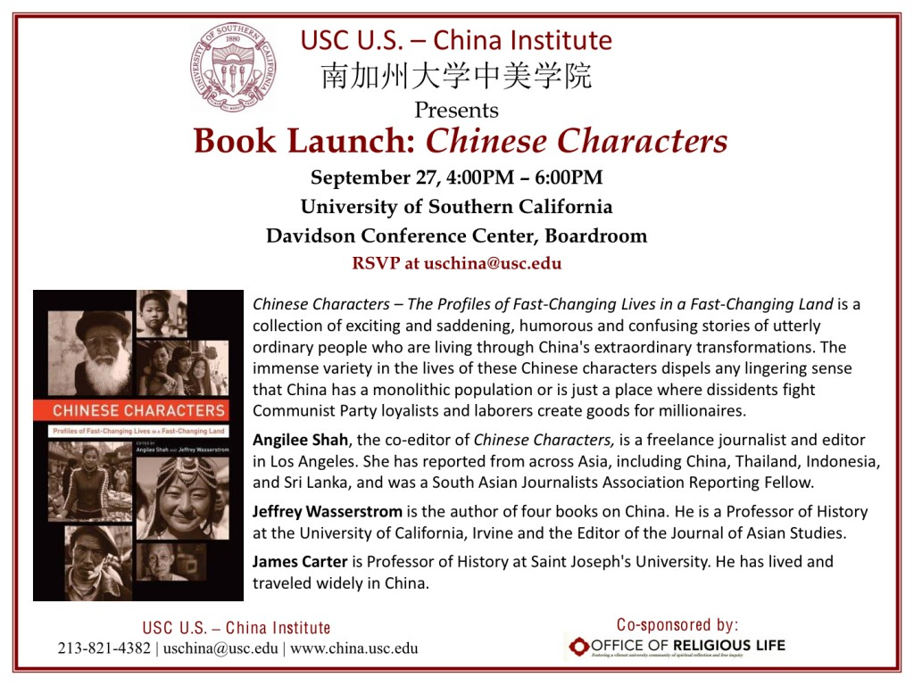 Chinese Characters Book Launch at USC on Sept. 27, 2012