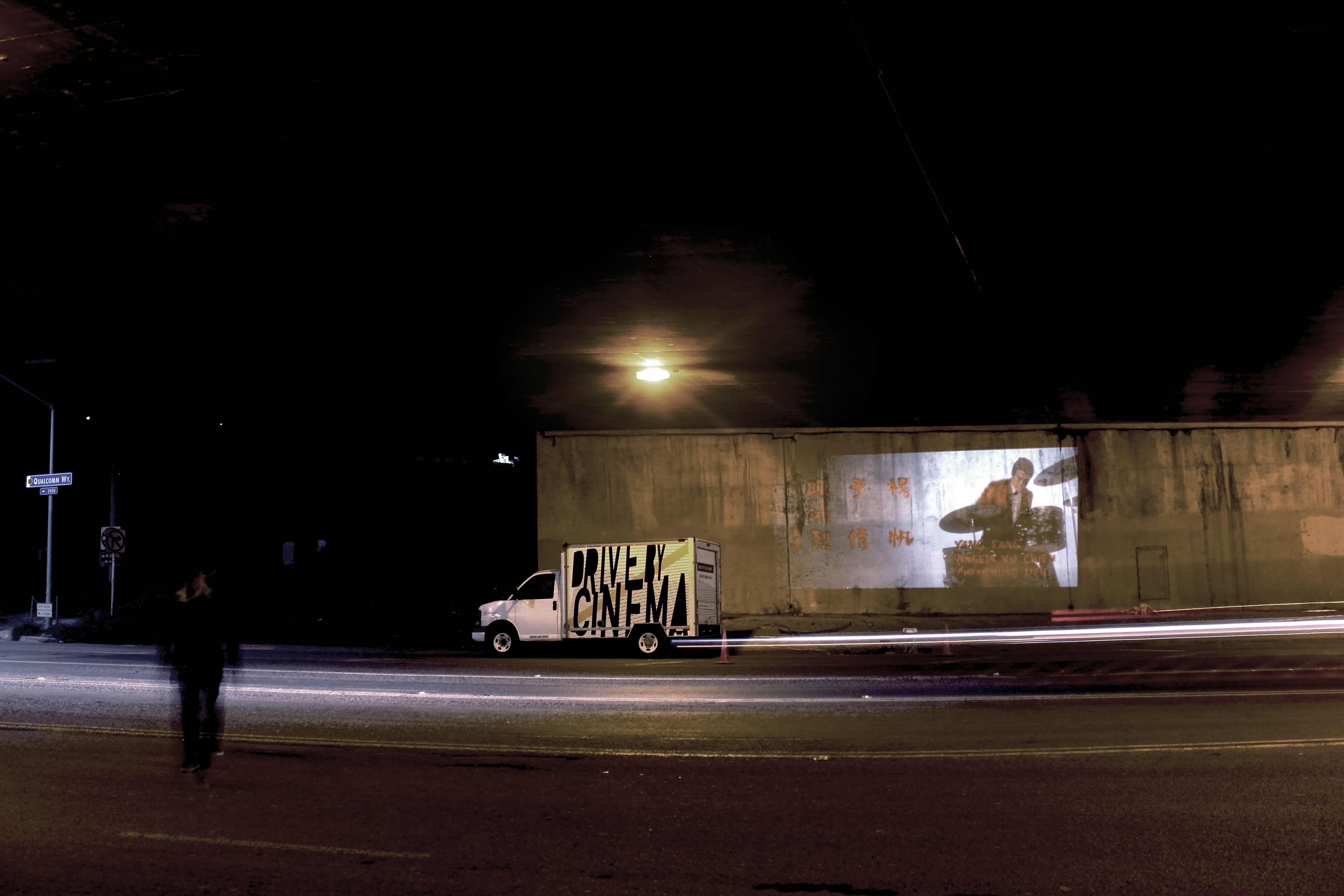 A Drive-By Cinema screening (courtesy of the Pacific Arts Movement)